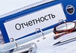 Изменение сроков подачи отчетов и уплаты налогов в 2015 году: РСВ-1, декларации по НДС и 4-ФСС